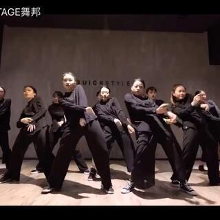 SINOSTAGE舞邦 | 编舞 By Shiney@SINOSTAGE舞邦_兔小跳 🎵U乐国际娱乐 - 本草纲目 (周杰伦) #舞蹈##精选##周杰伦#