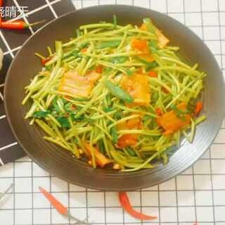 <藜蒿炒腊肉>最近喜欢吃的一道菜。。#美食##海椒记#抽3位真爱粉送红包88.88元(关注并点赞)