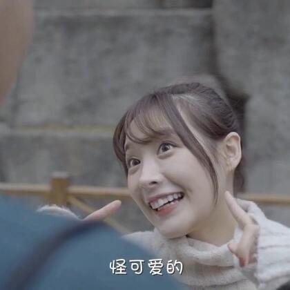 我今天有没有一点怪怪的 😊@智勇别这样