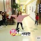 #少儿练习生##kids IN dance# 8岁 #罗夏恩Haeun# 《So special》COVER