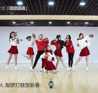 SING女团的美拍:SING女团电子中国风EP首波