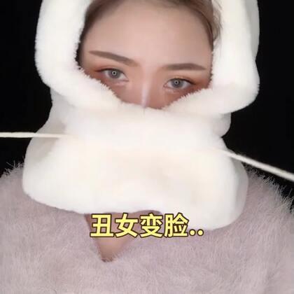#once in a while#变脸哈哈哈哈 最后的风格喜欢吗!#丑女下一秒变美女##精选#@美拍小助手