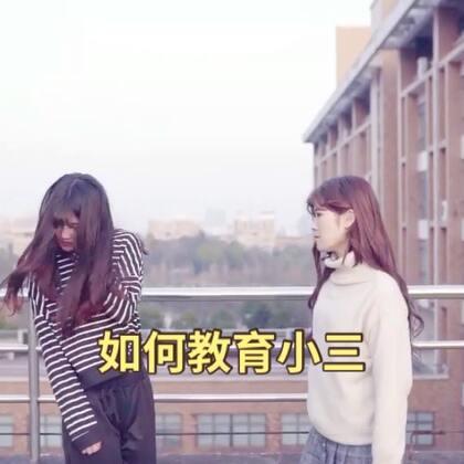 #短剧#闺蜜出轨了,你会原谅吗?💓