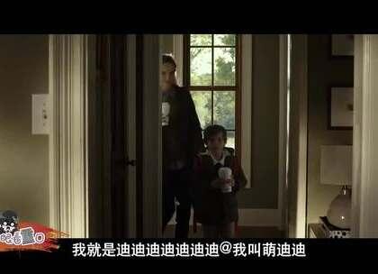 #萌迪迪##萌眼看重口##梦醒之前#年轻夫妻洁西与马克的儿子意外过世,于是他们领养了一个名叫寇迪的八岁小男孩。寇迪表面看起来开朗可爱,却总是不明原因地害怕入睡。