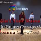 #舞蹈##Ain't your mama##南京ishow爵士舞#音乐🎵《Ain't your mama》JOJO专业户又来更新了!哈哈!我女神的大爵士势必全部拿下!✌️!集训营咨询账号:@南京IshowJazzDance