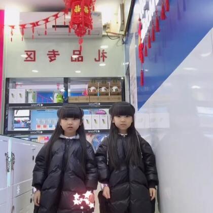#7538##宝宝#