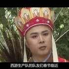 """为什么现在春节没有""""年味了""""?看完这个你就都懂了!#我要上热门#"""