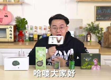 史上最小清新的抹茶零食测评#魔力美食##零食测评##抹茶#