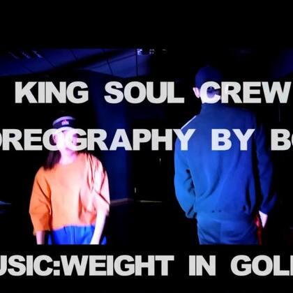 #KingSoul# 音乐 :weight in gold 编舞:我 好听的音乐 enjoy的表达 感谢family淼元的合作演绎 ❤❤❤最近喜欢抒情风 #舞蹈##精选#