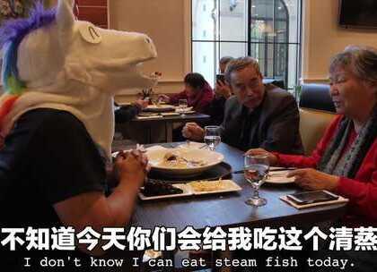 温暖整蛊美国养老院华侨,吃一口家乡菜,解一解思乡愁!❤️让家常不寻常!#海外##搞笑##热门#