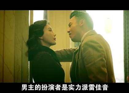 《和平饭店》:雷佳音陈数对战李光洁,这样的高智商谍战剧给我来一打#和平饭店##雷佳音##李光洁#