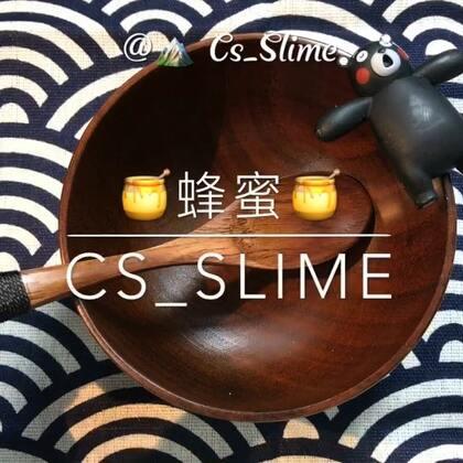 用猪皮姐送给我的礼物做了一个slime送给猪皮姐 @阿童木的姐姐🌻手作🍃 也送给辰皮社 愿你们所有快乐 无需假装 此生尽兴 赤诚善良🙆🏻♂️❤️#辰叔slime##史莱姆slime##手工#