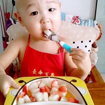 挑食的#宝宝#不乖,#小缘宝#牙齿倍儿棒,吃嘛嘛香😆😆😆#吃秀##了不起的萌娃秀##宝宝辅食#
