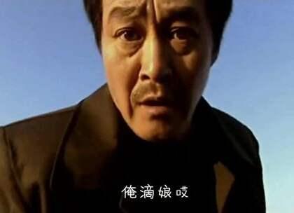 春晚男神赵本山,不顾形象当街上厕所,提起裤子来傻眼了#我要上热门##春晚#