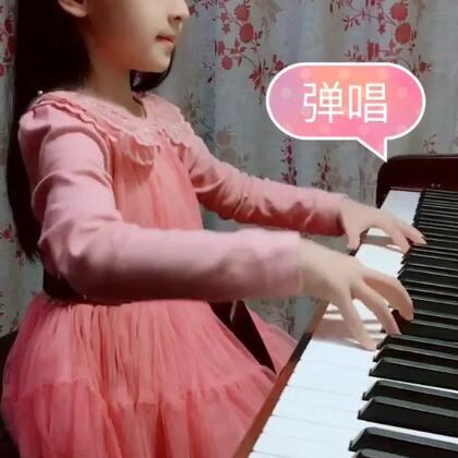 #音乐##钢琴#最近发现有和蓓蓓名字一样的号,每天都在盗蓓蓓的视频,而且还去掉了水印,希望宝宝们看到了能投诉抵制它!蓓蓓只有唯一的这个美拍号!爱你们❤️#音乐#