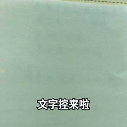 慕夏的简谱_慕夏数字简谱