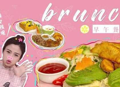 #大胃王密子君##吃秀#精致猪猪女孩的周末正确打开方式:睡美美的觉,化美美的妆,约美美的朋友,吃美美的一餐