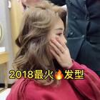 #新发型#话说这个发型师像不像苏永康?