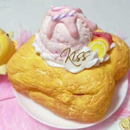 #手工#这是个冰淇淋面包?我自己做得啥都不知道哈哈哈🙊喜欢zzp