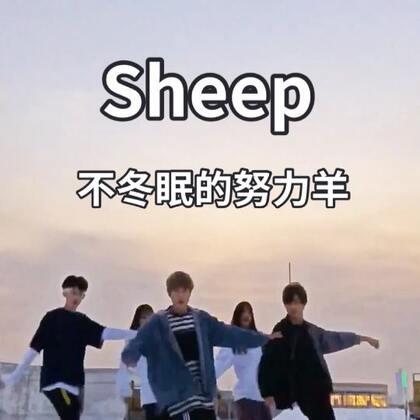 #舞蹈#🐑大雪也挡不住咱们努力羊的脚步~@刘潇雄_WINO @安安🌚 @张泽也 @_殷悦 #精选##张艺兴sheep舞#