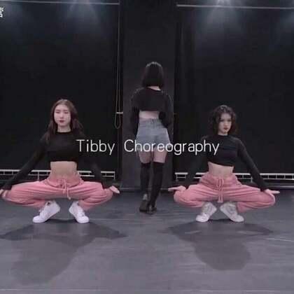 Tibby 编舞 M.I.L.F. $#舞蹈##JC舞蹈训练营# 好久不见的小姐姐#我要上热门#