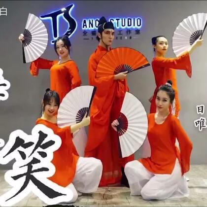 """#沧海一声笑##白小白编舞##中国风爵士舞#《沧海一声笑》(GAI演唱)中国风爵士编舞教学练习室。🔥此次编舞融合了古典,爵士,武术,太极等元素,从服装到拍摄都很用心,也圆了我儿时的武侠梦!🔥""""日出东方,唯我不败🔥千秋万载,一统江湖""""献给各位英雄好汉👊🏻@美拍小助手"""