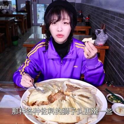 【大胃王mini】我吃的食物好大只,今儿就吃一个包子过足瘾!#大胃王mini##吃秀##大胃王#@美拍小助手