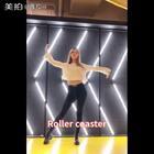 Roller coaster-金青夏#舞蹈#超级有魅力的一个舞蹈 单曲循环好久之后在逛街时候拍哒 希望你们喜欢💕我保证过段时间勤快一些hh所以转赞评疼我一下❤️@舞蹈频道官方账号 @美拍小助手