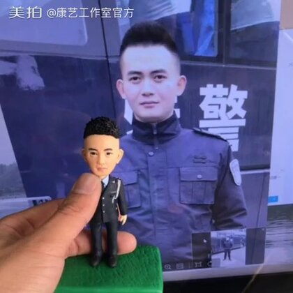 【康艺工作室官方美拍】02-03 15:01