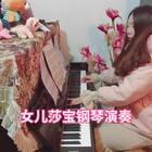 #美拍千万U乐国际娱乐的花式玩法#莎宝不仅会跳曳步#还会弹钢琴#♥️#🔥#@吴王鬼步舞