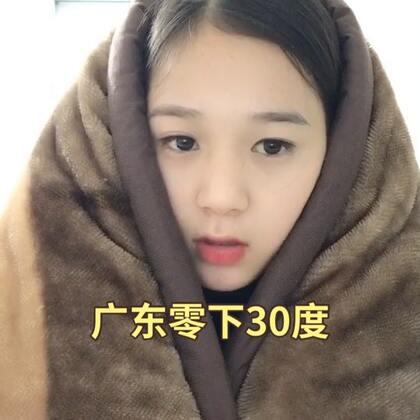 【张曼如..美拍】02-03 20:19