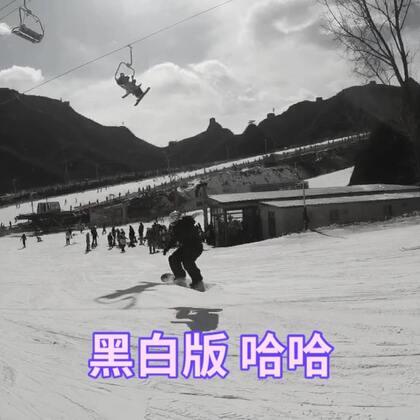 粘板180和ol总结#运动##单板滑雪##🍉运动#