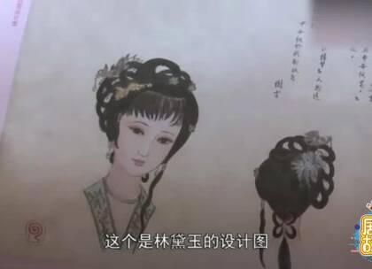 《红楼梦》30年前化妆师称:陈晓旭看到自己的妆容后,竟满含泪花!以前拍剧很用心,这才是真正的匠人精神吧!