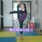 #舞蹈#舞蹈基本功练习#每日练功# 今天的音乐🎵ALL Night🌻感谢美拍有你🌻