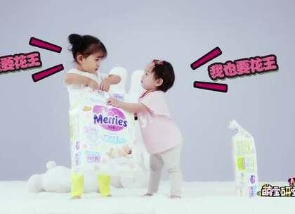 """很多新手宝爸宝妈都说:""""我会穿纸尿裤"""",一旦漏尿了或稍不留神宝宝就得了红屁屁。天天给#宝宝#穿换纸尿裤,你真的穿对了吗?#拜托了妈妈#"""
