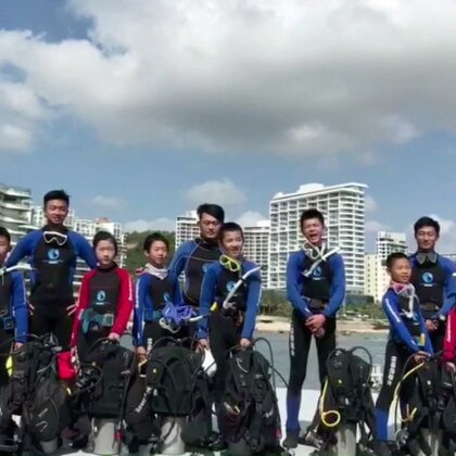 2018潜水冬令营圆满结束!恭喜10位10岁的小朋友们成为一个合格的开放水域潜水员!#冬令营##潜水##潜水考证#