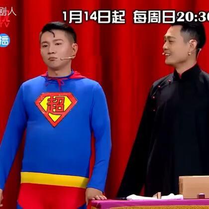 漫威英雄超人,雷神,钢铁侠等中年二次就业协会成立,泥萌绝对猜不到会长是谁!