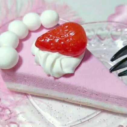 #手工#来盘草莓切块喏