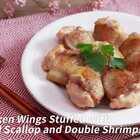 #美食# 在虾酱加入炒过的瑶柱和虾米,矜贵又美味。收看更多精致美食内容,欢迎订阅日日煮DayDayCook! #烹饪##我要上热门#
