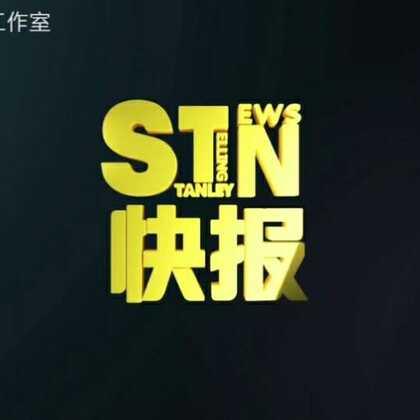 #STN##游戏#星际争霸韩国选手用脚玩游戏嘲讽前世界冠军