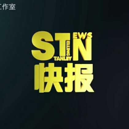 #STN##游戏#年会众生相,旅行青蛙真的让你学会爱人了吗?