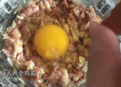 #美食##吃秀# 肉馅别再包饺子了,教你这样做出来,大人小孩都喜欢吃,一看就会💘