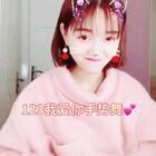 """#123我爱你手势舞##精选##音乐#大家第一个""""ssw""""看看会出现什么🤔"""