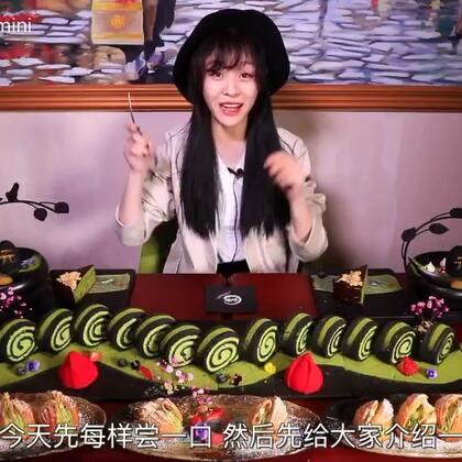【大胃王mini】吃一桌抹茶甜品,大胃mini绿了!#吃秀##热门##大胃王mini#@美拍小助手