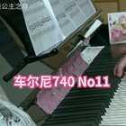 #钢琴曲#车尔尼练习曲740 No11🎵以前试弹过这首,弹着跨度较大吃力,现在感觉能弹了😊#音乐##钢琴#