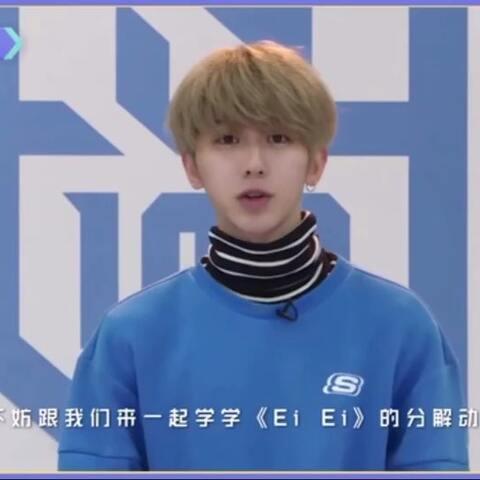 偶像练习生 eiei 蔡徐坤 偶像练习生主题曲教学 e mini吟的美拍