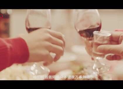 京东酒水节,让你在新的一年越喝越有!#京东酒水节#