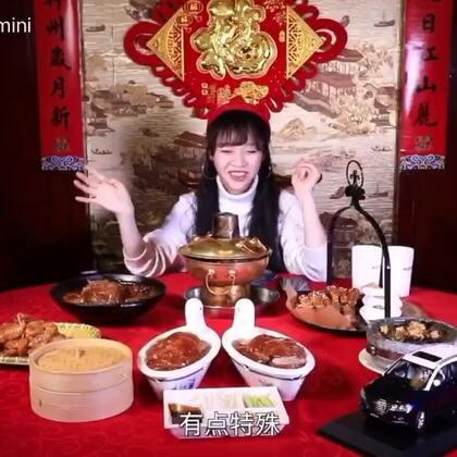 下 【大胃王mini】携手哈弗H2带你寻找北方美食!#吃秀##热门##大胃王mini#@美拍小助手