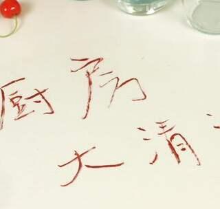 来自家政公司的厨房清洁秘籍,油垢重灾区有救了!#我要上热门##小妙招##生活#