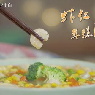 想吃年糕了就做上一碗虾仁年糕汤#美食#鲜嫩爽口的虾仁和软糯的年糕真是绝配